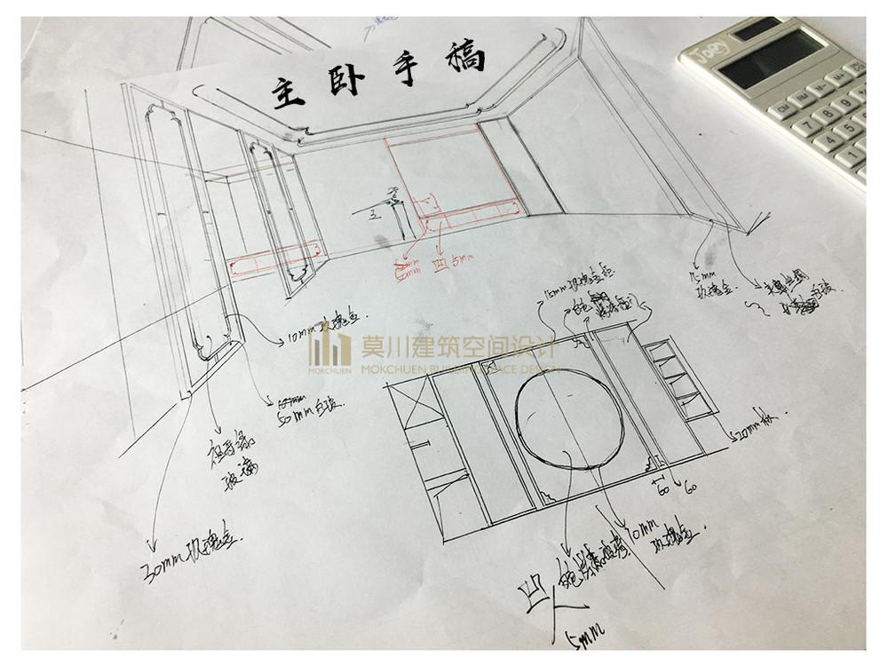 港铁天颂主卧装修效果图之设计师手稿