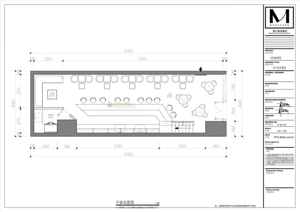 111一楼定稿平面.jpg