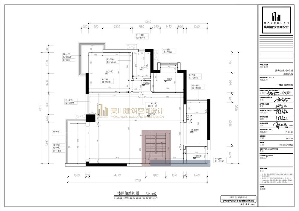 一楼原始结构图.jpg