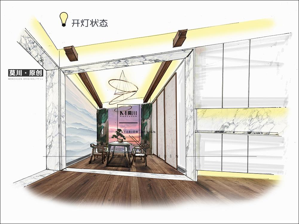 港铁天颂餐厅装修效果图之开灯状态