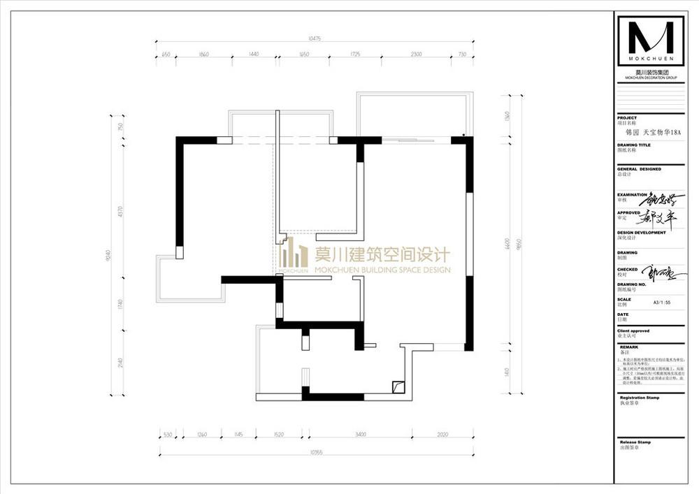 天宝物华锦园原始结构图