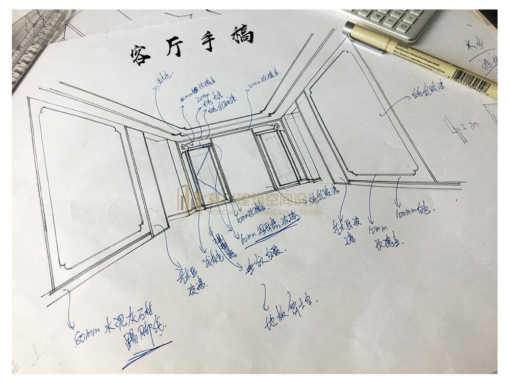 港铁天颂装修设计图之客厅设计师手稿