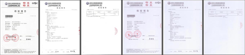 权威认证证书