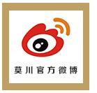 莫川官方微博